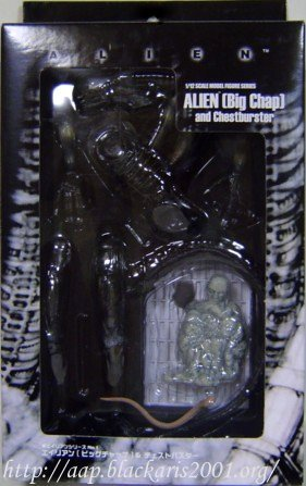 Alien Big Chap and Chestburster