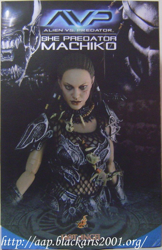 She Predator Machiko