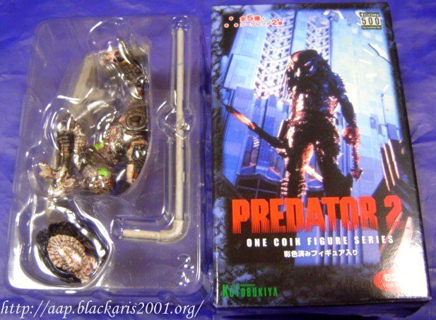 Predator 2 Damage Version
