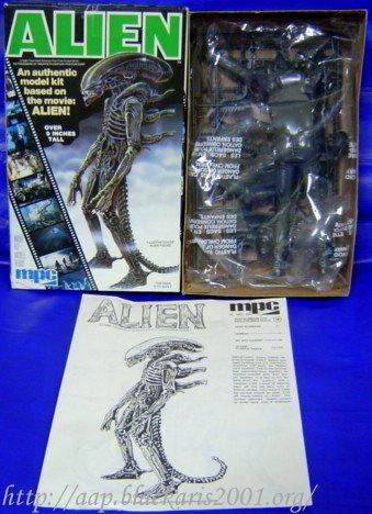 MPC Alien