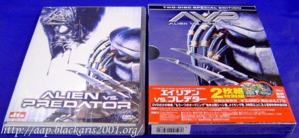 AVP Japanese edition