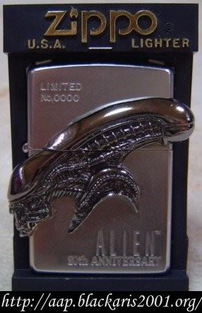 Alien 20th Anniversary Zippo