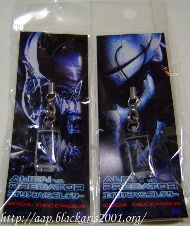 Alien VS. Predator 3D Crystal