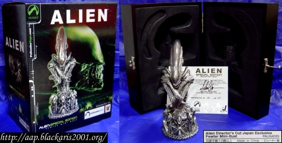 Alien Director's Cut Japan Exclusive Pewter Mini Resin Bust