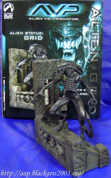 Alien Grid Statue