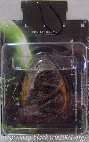 Alien Relief Model #1