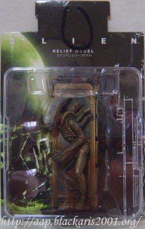 Alien Relief Model #2