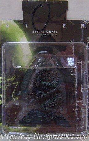 Alien Relief Model #3