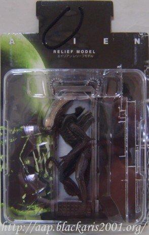 Alien Relief Model #4