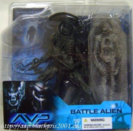 Battle Alien