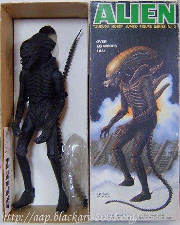 Alien Tsukuda Hobby