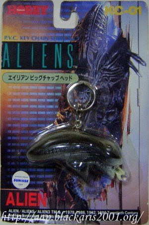 Alien Big Chap Head Key Chain