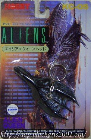 Alien Queen Key Chain