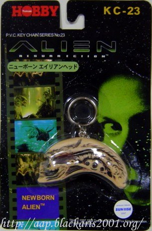 New Born Alien Key Chain